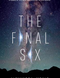 Final Six Alexandra Monir